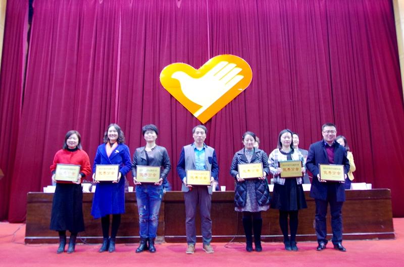 向优秀青年志愿者分会颁发奖牌-我校举行青年志愿者行动表彰大会暨